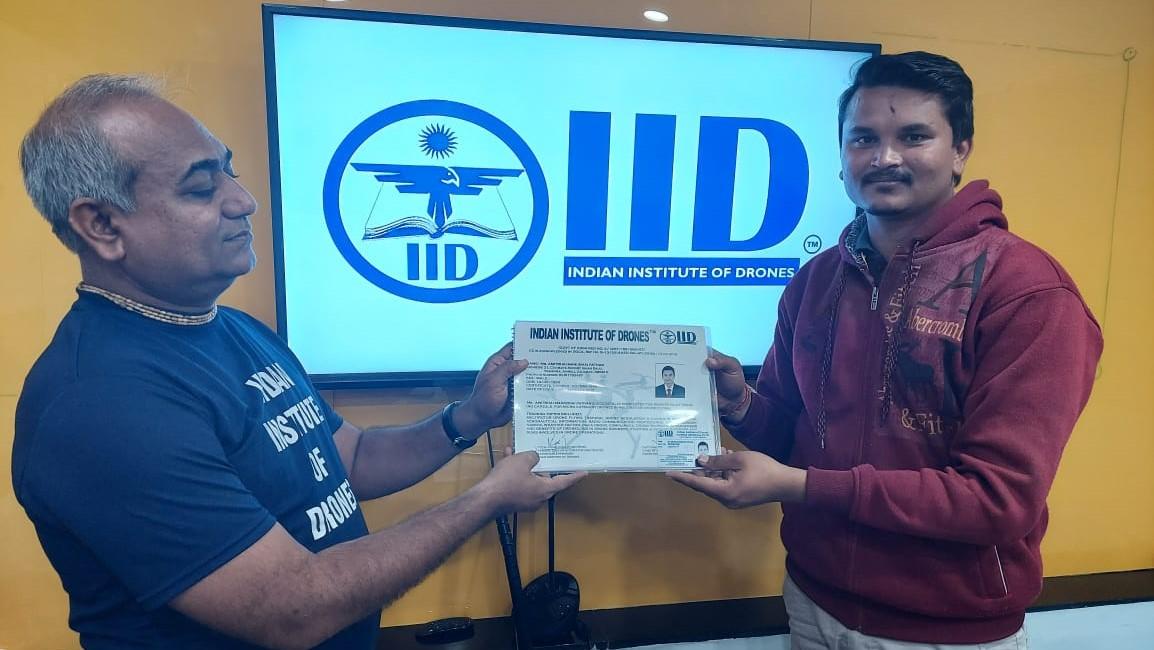 IID Batch 214