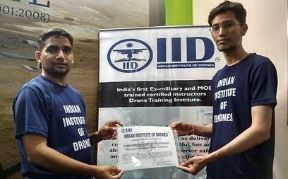 IID Batch 107