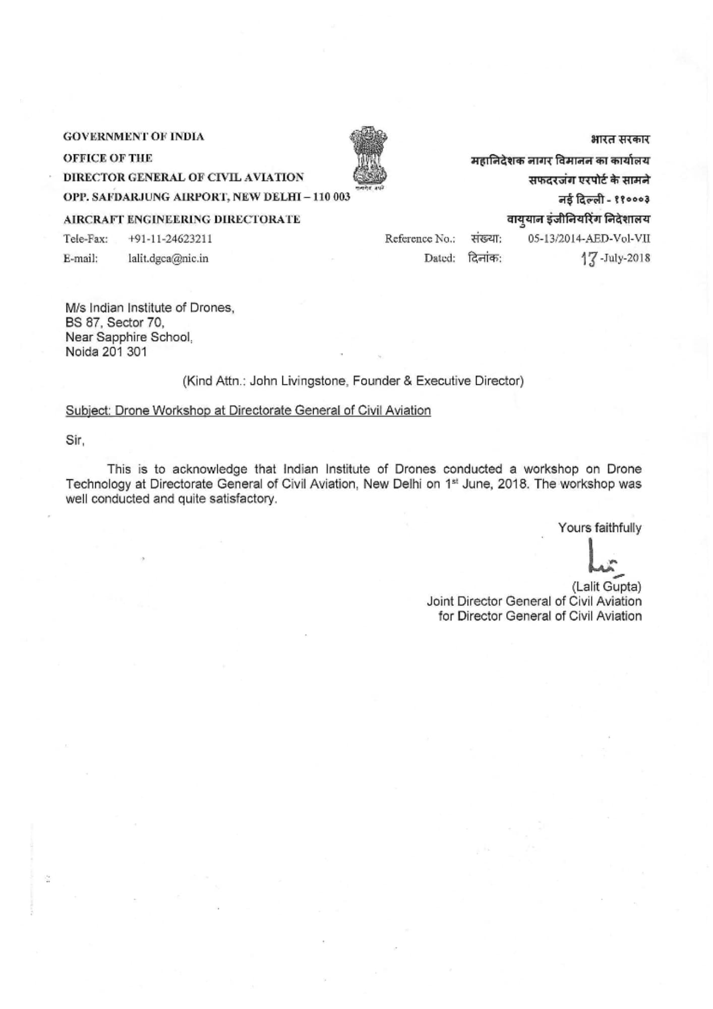 Satisfactory Letter from DGCA