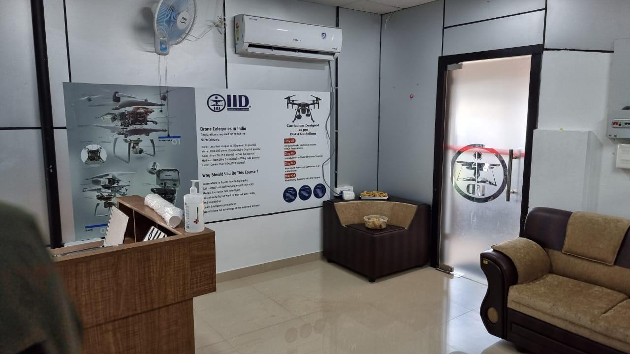 IID Centre in Kerala