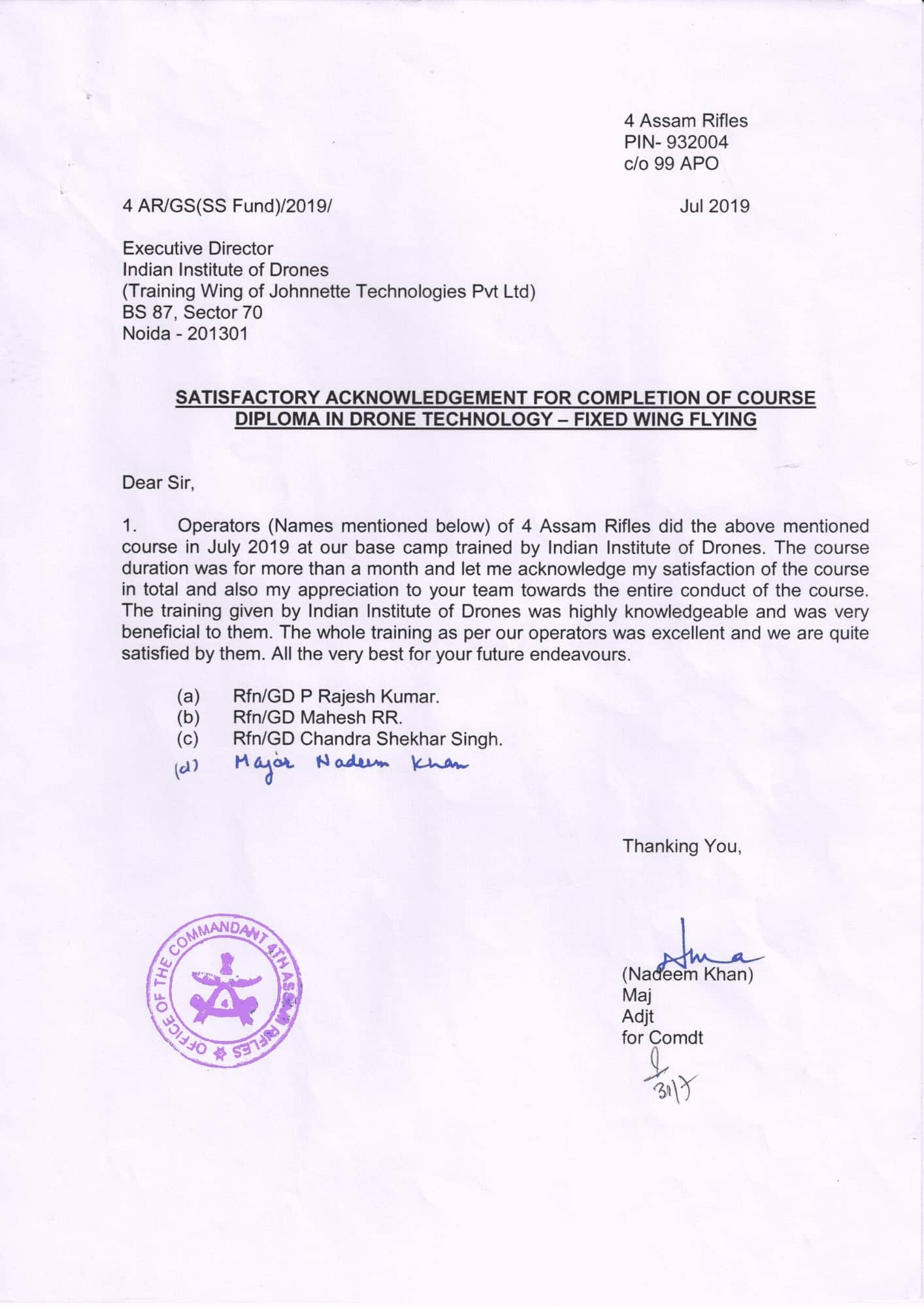 Satisfactory Letter from Assam Rifles