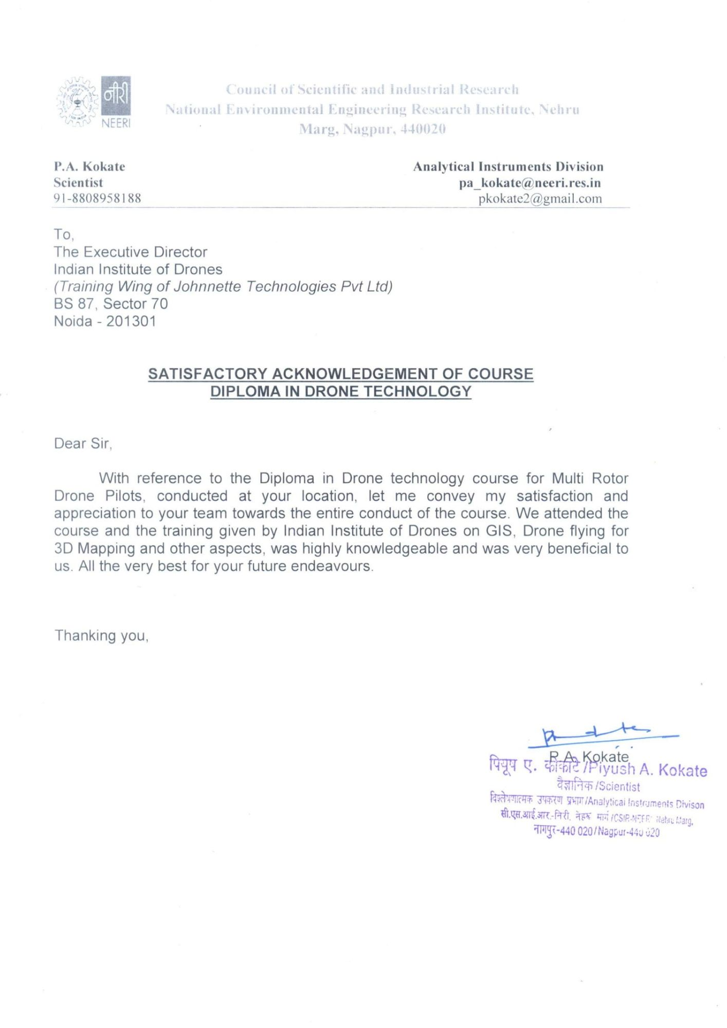 Satisfactory Letter for Drone Training Received from CSIR