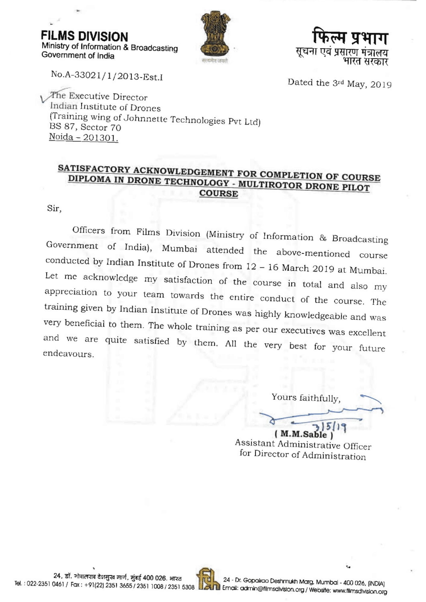 Satisfactory Letter for Drone Training Received from Films Divison, Ministry of Information and Broadcasting