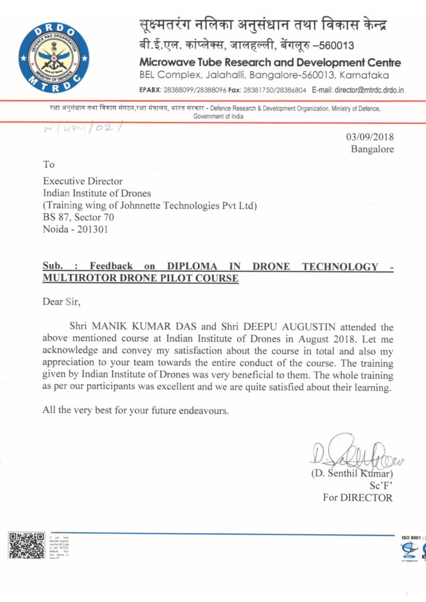 Satisfactory Letter for Drone Training Received from MTRC, DRDO
